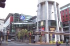 Skycity Casino and Skytower Auckland New Zealand